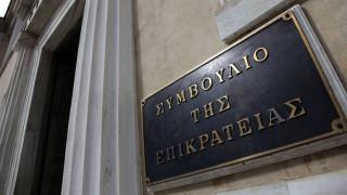 Εκδόθηκε η διαταγή για «πάγωμα» της υποβολής δηλώσεων πόθεν έσχες για δικαστές και εισαγγελείς