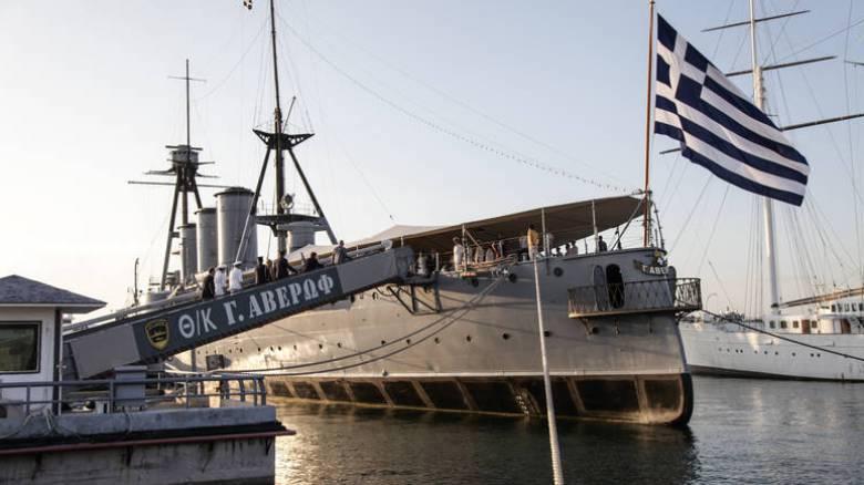 Παρασημοφόρηση της πολεμικής σημαίας του θωρηκτού «Γ. Αβέρωφ»