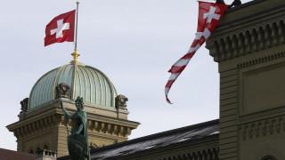 Η Ελβετία δίνει στοιχεία Ελλήνων καταθετών μόνο στις περιπτώσεις ύποπτων συναλλαγών
