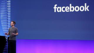 Οι αλλαγές που έρχονται στο News Feed του Facebook
