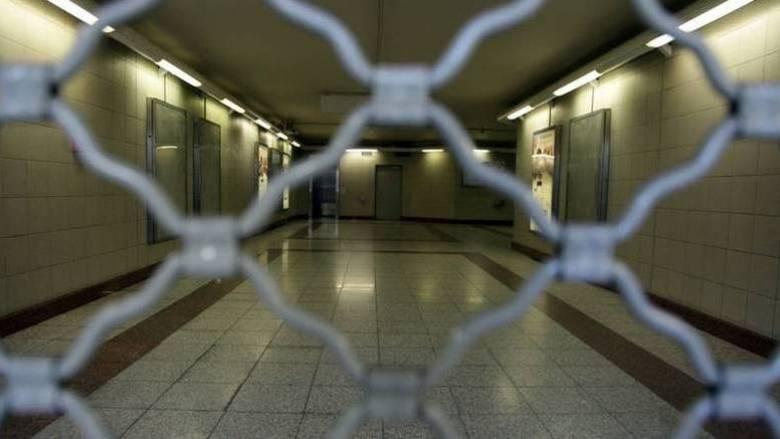 Χωρίς μετρό για 24 ώρες η Αθήνα