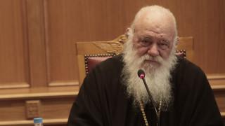 Αρχιεπίσκοπος Ιερώνυμος: Ξεπερασμένες οι συζητήσεις για τις σχέσεις Εκκλησίας-Πολιτείας