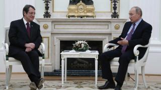 Πούτιν σε Αναστασιάδη: Είναι σημαντικό η λύση στο Κυπριακό να βρεθεί από τους ίδιους τους Κυπρίους