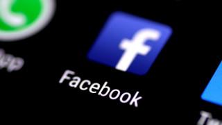 Έρευνα συνδέει την εκτεταμένη χρήση του Facebook με τη... δυστυχία