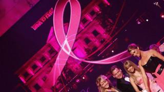 25η Οκτωβρίου: Παγκόσμια ημέρα κατά του καρκίνου του μαστού