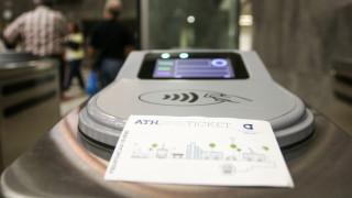 Ηλεκτρονικό εισιτήριο: Πρόσθετα εκδοτήρια για να μικρύνουν οι ουρές για τις κάρτες