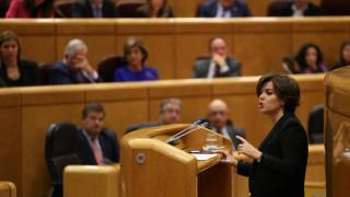 Μαδρίτη: Να τεθεί υπό κηδεμονία η Καταλονία, ζήτησε η αντιπρόεδρος Σανταμαρία