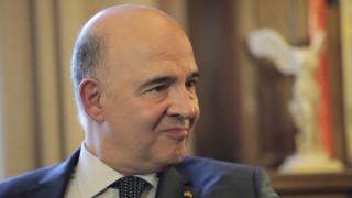Μοσκοβισί: Η Ελλάδα τηρεί τις δεσμεύσεις της