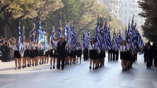 28η Οκτωβρίου: Απουσία του Γιάννη Μπουτάρη η μαθητική παρέλαση στη Θεσσαλονίκη