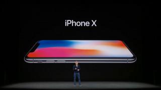 Σε δέκα λεπτά ξεπούλησε το iPhone X