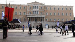 28η Οκτωβρίου: Η μαθητική παρέλαση στο κέντρο της Αθήνας