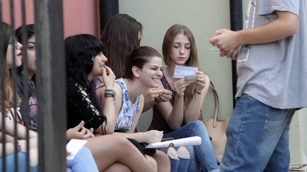 Οι έφηβοι