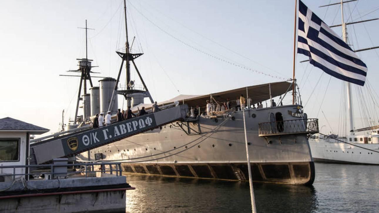 Θωρηκτό Αβέρωφ: Μένει στη Θεσσαλονίκη ως 21 Νοεμβρίου