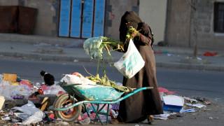 Σοκαριστική η ανθρωπιστική κρίση στην Υεμένη, σύμφωνα με τον ΟΗΕ