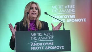 Φ. Γεννηματά: Το νέο κόμμα να είναι κόμμα των μελών του και όχι άθροισμα βαρωνιών