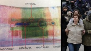 Τα πλαστά στοιχεία του 29χρονου είχαν εντοπιστεί στο στρατηγείο της Ρούπα