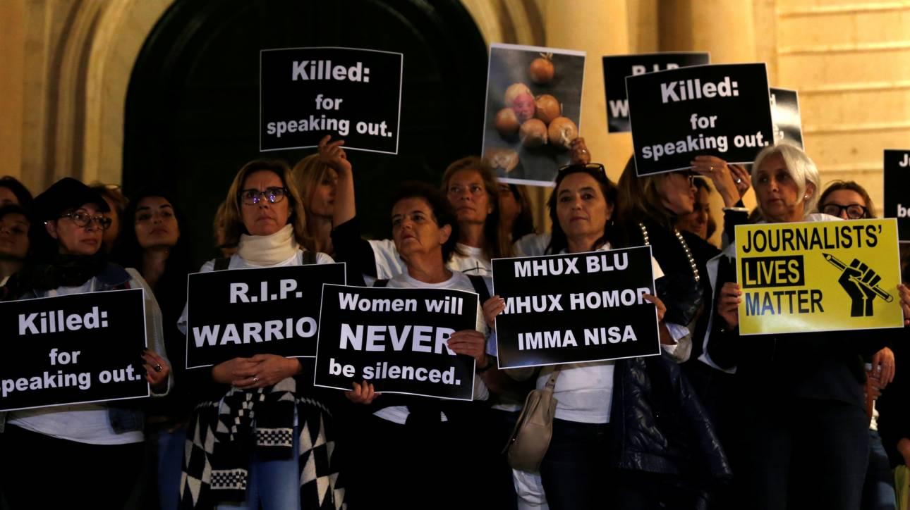 Μάλτα: Νέες διαδηλώσεις για τη δολοφονία της Ντάφνι Καρουάνα Γκαλιζία