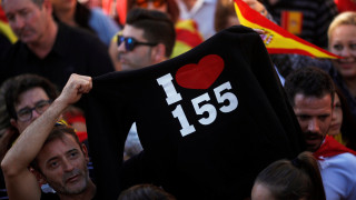 Καταλονία: Ανοίγουν για πρώτη φορά τα υπουργεία μετά την ανάληψη της διακυβέρνησης από τη Μαδρίτη