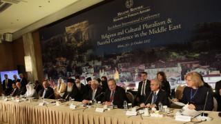 «Γέφυρα» Ανατολής και Δύσης η Αθήνα, άρχισαν οι εργασίες της 2ης Διεθνούς Διαθρησκευτικής Διάσκεψης