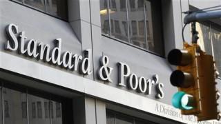 Πόσο πληρώνει η Ελλάδα την Standard & Poor's για τις αξιολογήσεις της
