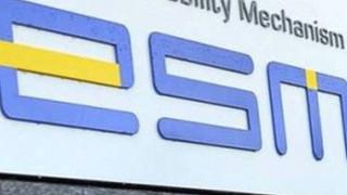 O ESM εκταμίευσε την υπο- δόση των 800 εκατ. ευρώ