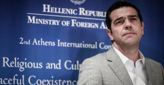 Τσίπρας: Στηρίζουμε την αντιμετώπιση του θρησκευτικού εξτρεμισμού και της τρομοκρατίας