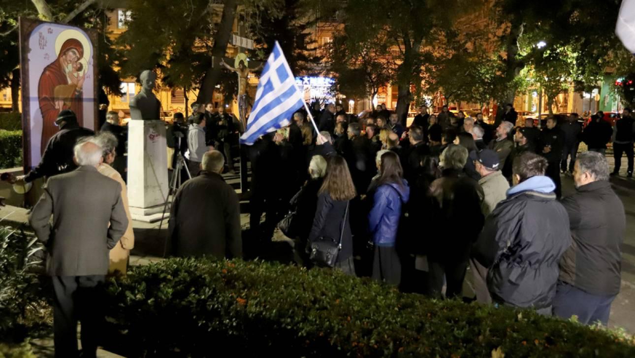 Θεσσαλονίκη: Συγκέντρωση διαμαρτυρίας για θεατρική παράσταση