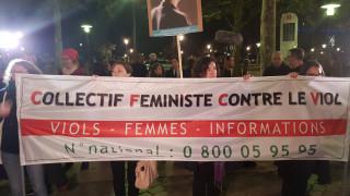 Γαλλία: Εισβολή των Femen στην Κινηματογραφική Λέσχη του Παρισιού
