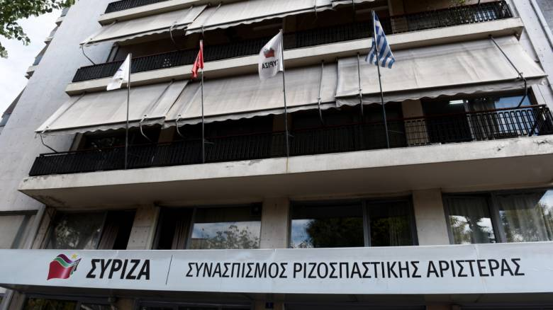 Οι αποφάσεις της Πολιτικής Γραμματείας του ΣΥΡΙΖΑ