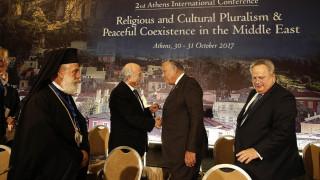 Ολοκληρώνεται η 2η Διεθνής Διάσκεψη για τον «Θρησκευτικό και Πολιτιστικό Πλουραλισμό»