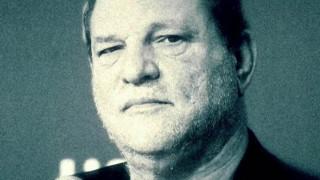 Χάρβεϊ Γουάινσταϊν: Εξοστρακίζεται από το συνδικάτο παραγωγών του Χόλιγουντ