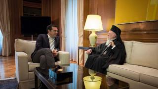 Συνάντηση Τσίπρα με τον Οικουμενικό Πατριάρχη Βαρθολομαίο στο Μέγαρο Μαξίμου