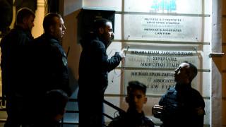 Στα χέρια της ΕΛΑΣ ένας εκ των εκτελεστών του Μιχάλη Ζαφειρόπουλου