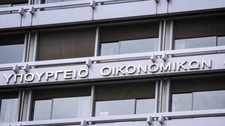 Σε ανταλλαγή ομολόγων 30 δισ.ευρω προχωρά το Ελληνικό Δημόσιο