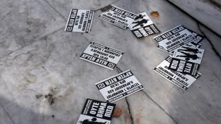 Το ΚΚΕ καταδικάζει την «άγρια και θρασύδειλη» επίθεση των μελών της Χρυσής Αυγής έξω από το Εφετείο