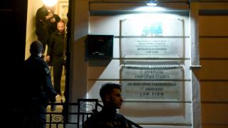 Πώς έφτασε η αστυνομία στην εξιχνίαση της δολοφονίας του Μιχάλη Ζαφειρόπουλου