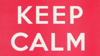 Keep calm: Η ιστορία πίσω από το σχέδιο της πιο διάσημης βρετανικής αφίσας
