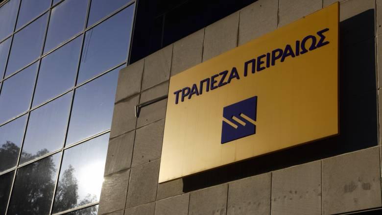 Καταθέσεις 1 δισ. ευρώ επέστρεψαν στην Τράπεζα Πειραιώς