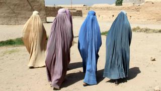 WEF: Αυξήθηκαν, ύστερα από μία δεκαετία προόδου, οι ανισότητες ανδρών - γυναικών