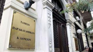 Μειώνεται με νόμο το επιτόκιο δανείων συνεπών δανειοληπτών