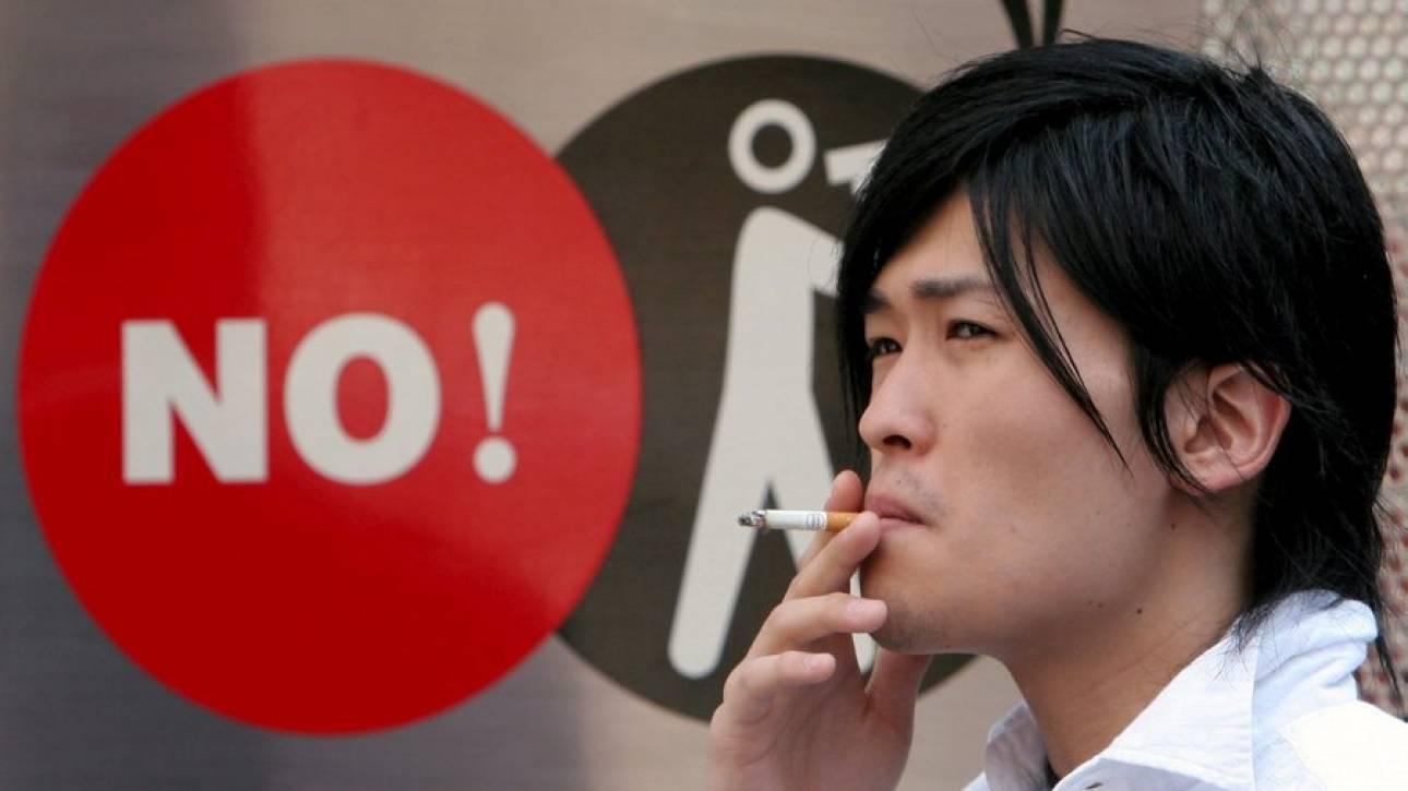 Ιαπωνία: Με επιπλέον ημέρες άδειας επιβραβεύονται όσοι δεν καπνίζουν