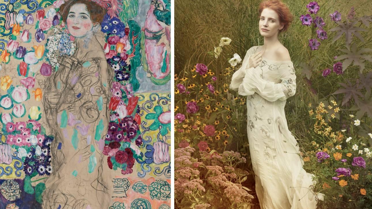 Tέχνη και μόδα: η ερωτική τους σχέση εκτίθεται στο Instagram