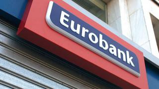 Με ομόλογο αποπληρώνει η Eurobank τις προνομιούχες μετοχές του Δημοσίου