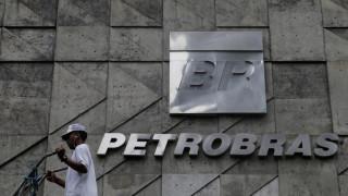 Έρευνα για πιθανή εμπλοκή Έλληνων στο σκάνδαλο Petrobras ζήτησε η εισαγγελέας διαφθοράς