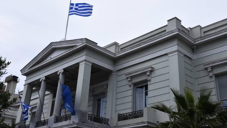 ΥΠΕΞ: Η Τουρκία να τηρεί τη διεθνή νομιμότητα και τις αρχές καλής γειτονίας