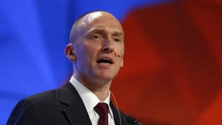Σύμβουλος της προεκλογικής εκστρατείας του Τραμπ είχε συναντηθεί με ρώσους αξιωματούχους