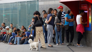 Υποβάθμιση της πιστοληπτικής ικανότητας της Βενεζουέλας από δύο οίκους αξιολόγησης