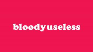 #bloodyuseless: o Βαγγέλης Τόλιας για την ανατρεπτικά άχρηστη viral καμπάνια του ΕΚΕΑ