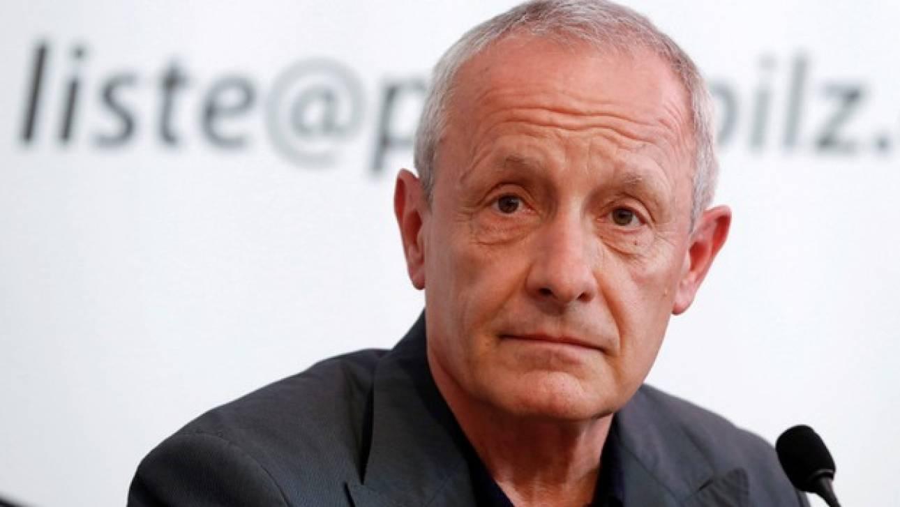Αυστρία: Παραιτήθηκε βετεράνος πρώην βουλευτής μετά από κατηγορίες για σεξουαλική παρενόχληση
