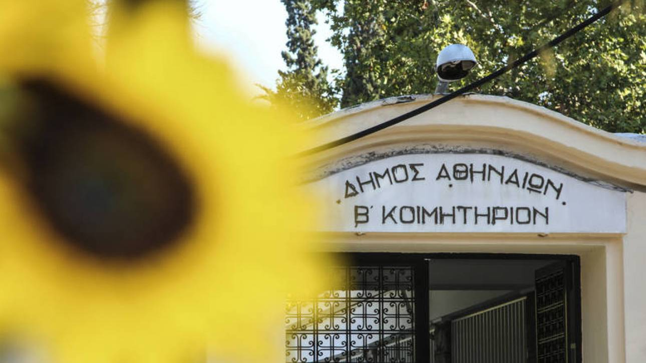 Νέα στοιχεία για τη δολοφονία Δ.Ζέμπερη: Κλήση από κλεμμένο κινητό και σημαντικές μαρτυρίες